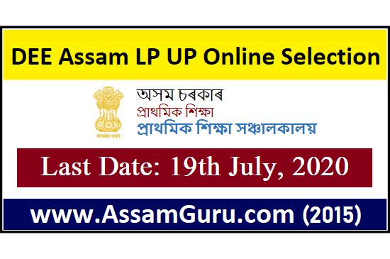 Online Selection Link of LP UP