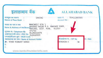 Check CIF number in Passbook