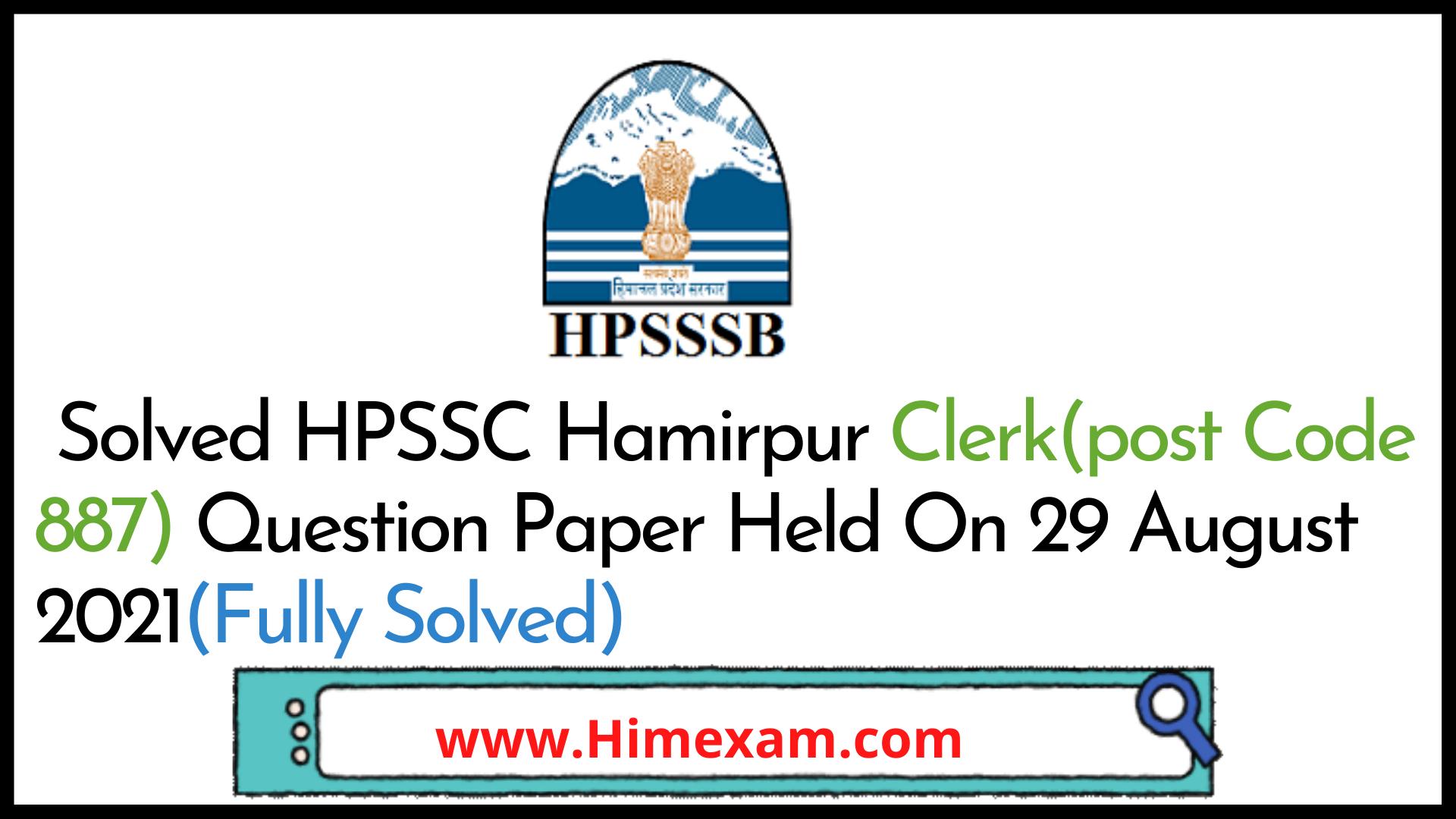 Solved HPSSC Hamirpur Clerk(post Code 887) Question Paper Held On 29 August 2021(Fully Solved)