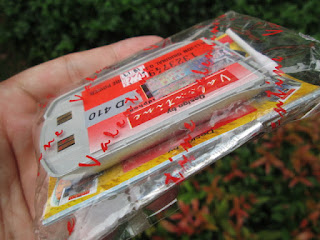 Baterai Hape Jadul Samsung D410 Merk Valentine Langka