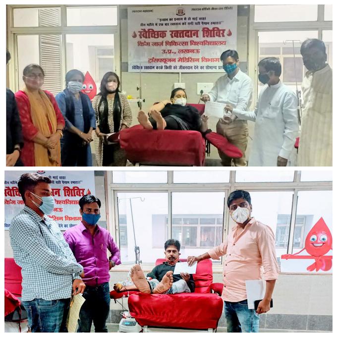 ताकि बच सके दूसरों की जान, भाजपा कार्यकर्ताओं ने किया रक्तदान