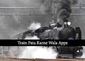 Train Dekhne Wala Apps, Train Pata Karne Wala Apps,,where is my train app,train apps downloading,where is my train online,train apps free