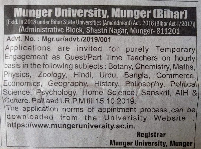Vacancy invited for guest teacher munger university