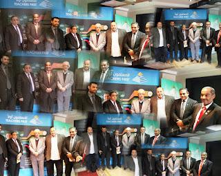 Dr.Tarek Shawki,دكتور طارق شوقى ,الأمين العام للمجالس المتخصصة, تطوير التعليم, الخوجة, الحسينى محمد (الخوجة ), الحسينى محمد, ادارة بركة السبع التعليمية,