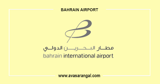 Latest Jobs in Bahrain Airport Company.