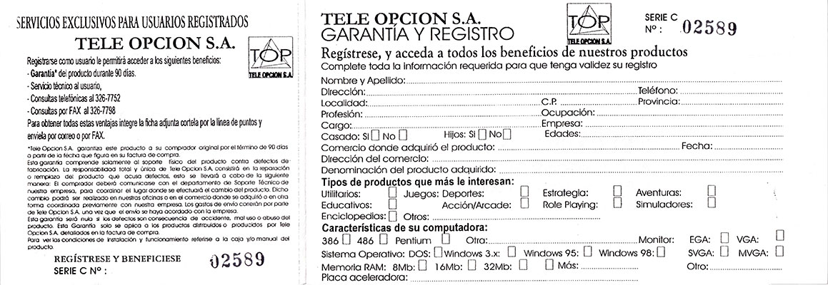 Worms IBM PC Tarjeta registro 2