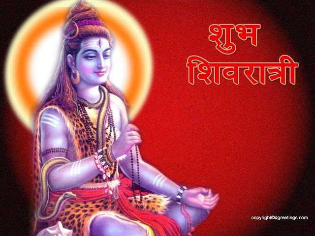 Latest Happy Mahashivratri SMS