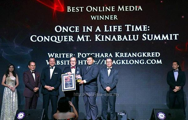 Tourism Awards Sabah