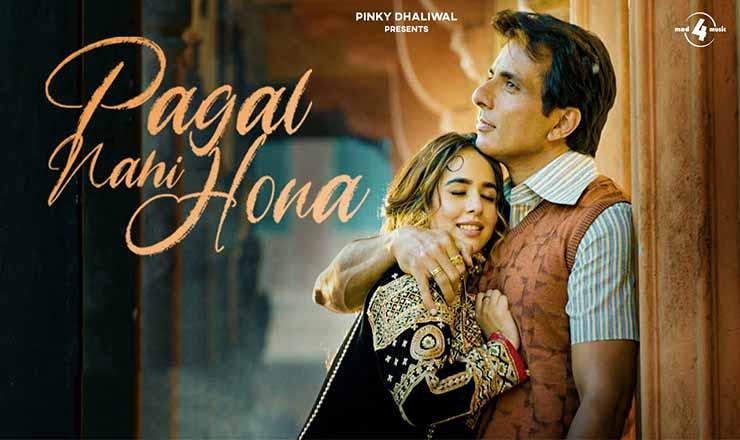 Pagal Nahi Hona Lyrics in Hindi