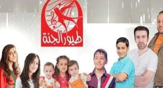 بث مباشر, تردد قناة طيور الجنة الجديد على النايل سات 2021 بمعدل الترميز الحديث toyor aljanah اطفال