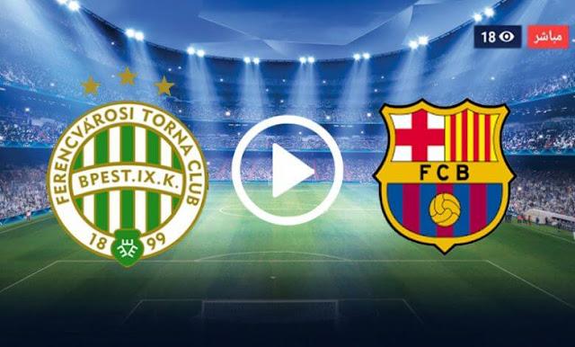 الان مشاهدة مباراة برشلونة و فرينكفاروزي بث مباشر اليوم 20-10-2020 دوري أبطال أوروبا