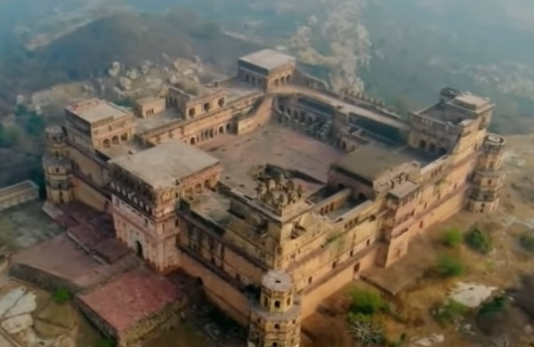 Garh Kundar Fort - A Mysterious Fort Where the Entire Marriage Procession Once Disappeared, and Its Hidden Treasure
