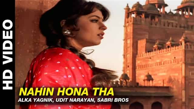 नहीं होना था Nahin Hona Tha Lyrics In Hindi - Pardes