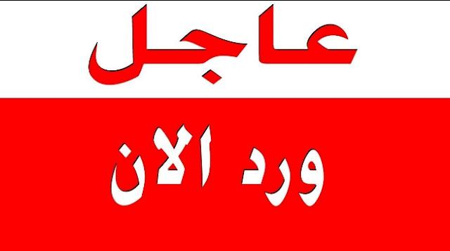 عاجل سقوط جنود من الجيش التركي ووزارة الدفاع التركية تصدر بيان