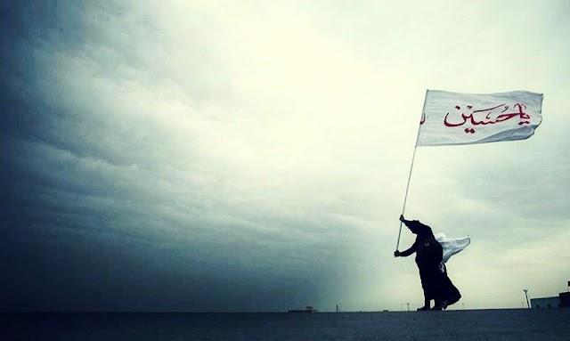 Hussain abn e Ali k gham mein hon duniya se begana