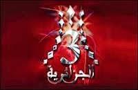 تردد قناة الجزائرية الثالثة frequence algeria tv 3