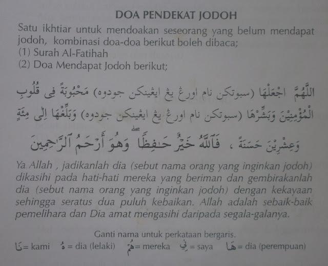Doa Dan Cara Cepatkan Jodoh
