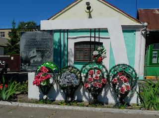 Пінськ. Пам'ятний знак морякам Дніпровської флотилії на однойменній вулиці