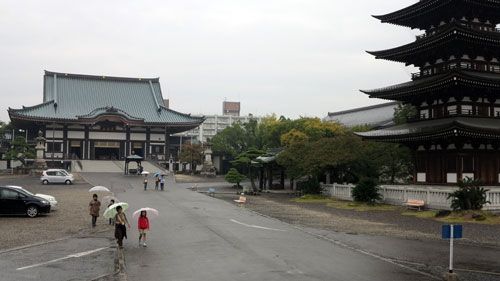 Nittaiji Temple Nagoya Aichi