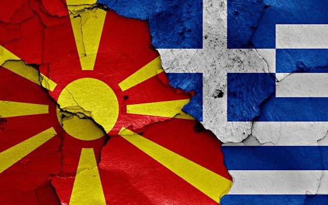 Τα 10 ορόσημα στην υπόθεση της πΓΔΜ