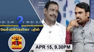 Kelvikkenna Bathil 15-04-2017 Exclusive Interview with O.S. Manian, Handlooms Minister