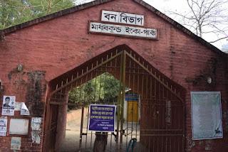 Madhabkunda Waterfall and Eco-park travel story