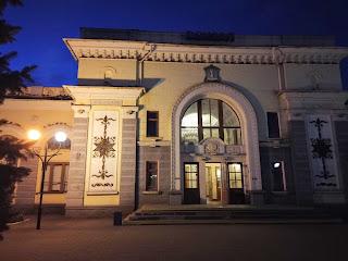 Сміла. Залізнична станція ім. Т. Шевченка. Південний вокзал