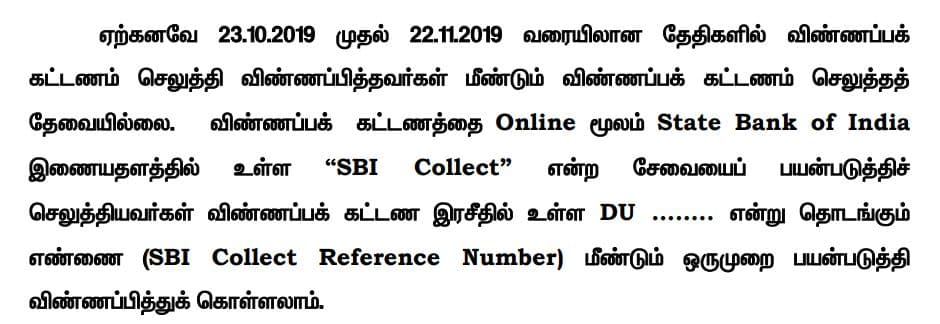 Chennai District Cooperative Banks / Society Assistant and