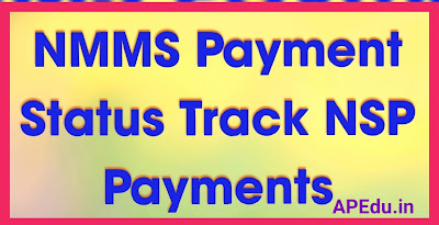 NMMS Payment Status Track NSP Payments
