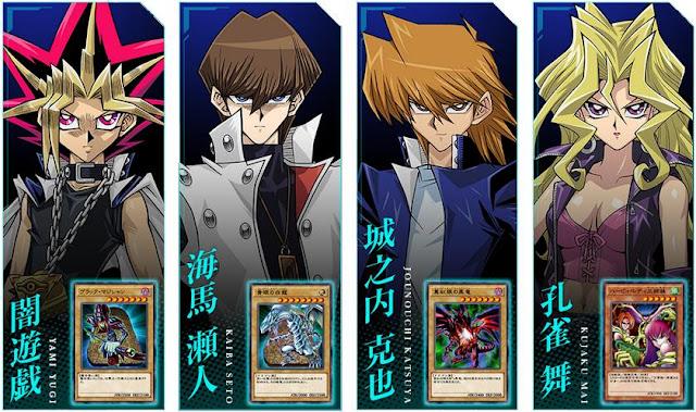 Free Download Yu-Gi-Oh Duel Links v1.2.0 Mod APK