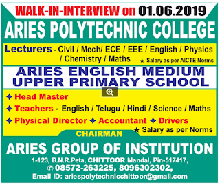Lecturers Jobs in Aries Polytechnic College  2019 Recruitment Walk-in interview, Chittoor
