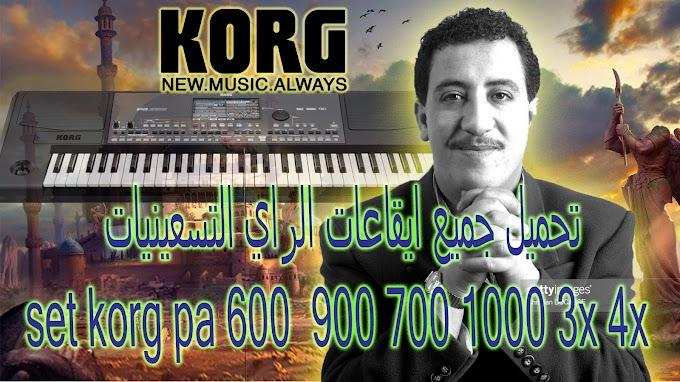 جميع ايقاعات الراي التسعينيات set korg pa 600  900 700 1000 3x 4x