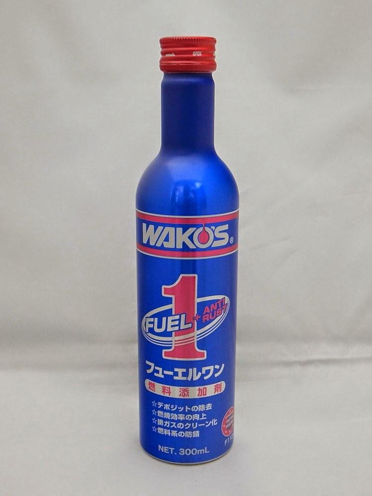ワコーズのガソリン添加剤F-1フューエルワンはガソリン系統の清浄添加剤。FUEL1は超ロングセール品で効果のあるガソリン添加剤としても有名