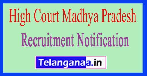 High Court Madhya Pradesh MPHC Recruitment Notification 2017 Last Date  05-07-2017