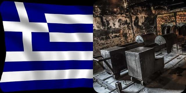 Διαδικτυακή εκδήλωση μνήμης στο 1ο Λύκειο Άργους για το Oλοκαύτωμα και τους Έλληνες Εβραίους