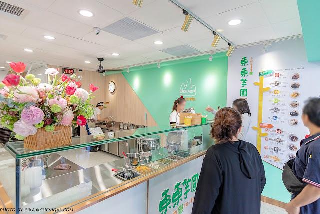MG 7202 - 東東芋圓最新分店來啦!超美蒂芬妮綠雙店面,內用外帶人潮滿滿滿~
