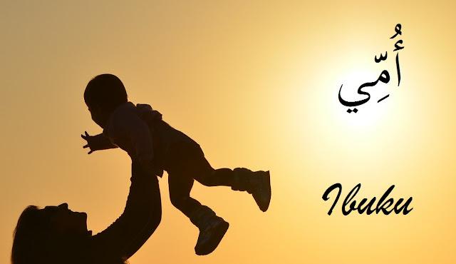 bahasa arab ibuku