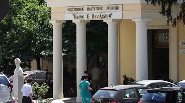 Επιμένει η ΠΟΕΔΗΝ για τη χολέρα στο «Έλενα Βενιζέλου»: Πριν τους ελέγχους είχαν κάνει απολύμανση...«Έτσι εξηγείται που δεν βρέθηκε χολέρα»