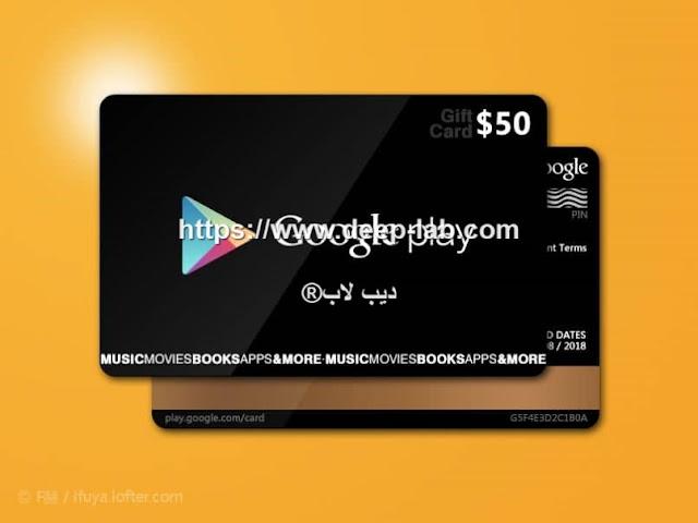 """التخطي إلى المحتوى الرئيسيمساعدة بشأن إمكانية الوصول تعليقات إمكانية الوصول Google من أين تشتري بطاقات هدايا Google Play  الكل صورالأخبارفيديوخرائط Googleالمزيد الأدوات حوالى 131,000 نتيجة (0.60 ثانية)   بطاقة هدايا Google Play - كبار المصنعين والموردين إعلان· https://arabic.alibaba.com/ اتصل بالموردين المتحقق منهم عبر الانترنت. ملايين المنتجات بسعرالمصنع. حل التفتيش. ضمان التجارة. الخدمة اللوجستية. حلّ التمويل. منتجات جاهزة للشحن منتقاة من 15 مليون منتج إرسال سريع وموردين مختارين منتجات بالجملة منتقاة من ملايين المنتجات المصنعون والموردون أونلاين  خاص لليوم - GooglePlay قسيمة بطاقة هدايا - mtcgame.com إعلان· https://www.mtcgame.com/ +90 850 304 1682 تسليم فوري Google Playاحصل على بطاقه هدايا .MTCاكتشف الخصومات على ألعاب. GooglePlay أسعارمخفضه على بطاقات هدايا. Instant E-mail Delivery. 24/7 Live Support. Services: Game Gift Cards, Prepaid Cards, In Game Currency Codes. Online Games · Gift Cards · PC Games · Game Cards  مكان شراء بطاقات هدايا Google Playhttps://support.google.com › googleplay › answer إذا أهديت شخصًا بطاقة هدايا Google Play، يمكنه استخدامها لشراء محتوى على Google Play. وإذا كانت لديك بطاقة هدايا، فراجع قسم استرداد قيمة بطاقة الهدايا أو ...  تحصيل قيمة """"بطاقة هدايا Google Play"""" أو رمز الهدية أو الرمز ...https://support.google.com › googleplay › answer استخدام بطاقة الهدايا أو رمز الهدية أو الرمز الترويجي · افتح تطبيق Google Play Google Play . · في أعلى يسار الشاشة، انقر على رمز الملف الشخصي. · انقر على الدفعات ...  بطاقات هدايا Google Play: البحث عن متجرhttps://play.google.com › intl › ar_ae › about › giftcards اشترِ بطاقة هدايا من أحد المتاجر المجاورة لك واحصل على أحدث محتوى ترفيهي لأجهزة Android وغيرها. ... عند شراء بطاقة هدايا Google Play*. الفيديوهات  معاينة 12:00 موقع الحصول على بطاقة جوجل بلاي مجانا مع الأثبات 25$هدية لك YouTube · shiyar شيار جيمر 03/05/2020  معاينة 7:03 كيف تحصل على بطاقة هدايا جوجل بلاي Google Play YouTube · Al Korbi 23/04/2020  معاينة 5:55 كيفية شراء بطاقة جوجل بلاي بسهولة بإستخدام البايبال او أي ... YouTube · Almahouss Net I"""