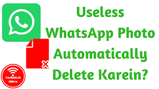Whatsapp Par Useless photo Ko Automatically Delete Kaise Kare