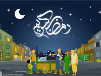 صور رمضان كريم 2021 تحميل تهنئة شهر رمضان الكريم