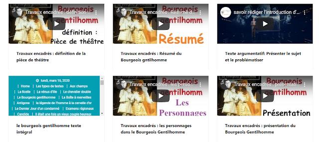 وزارة التربية الوطنية تطلق موقع TelmidTICE - Soutien Scolaire لدعم التلاميذ في تقديم دروس مجانية