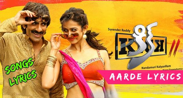 Temple Song Lyrics From Kick 2 2015 Telugu Movie Aarde Lyrics