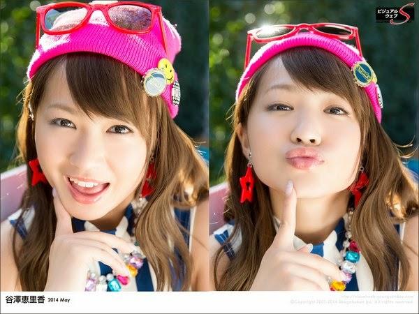Jlb-Wej Vol.602 Erika Yazawa 07110