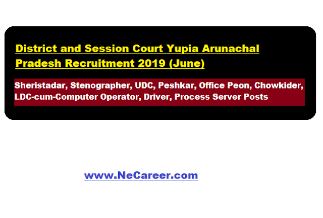 District and Session Court Yupia Arunachal Pradesh Recruitment 2019 (June)
