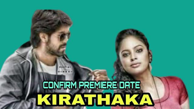 Kirathaka