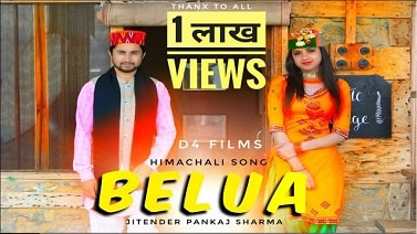 BELUA mp3 Song download   Jitender Pankaj Sharma ~ Gaana Himachali
