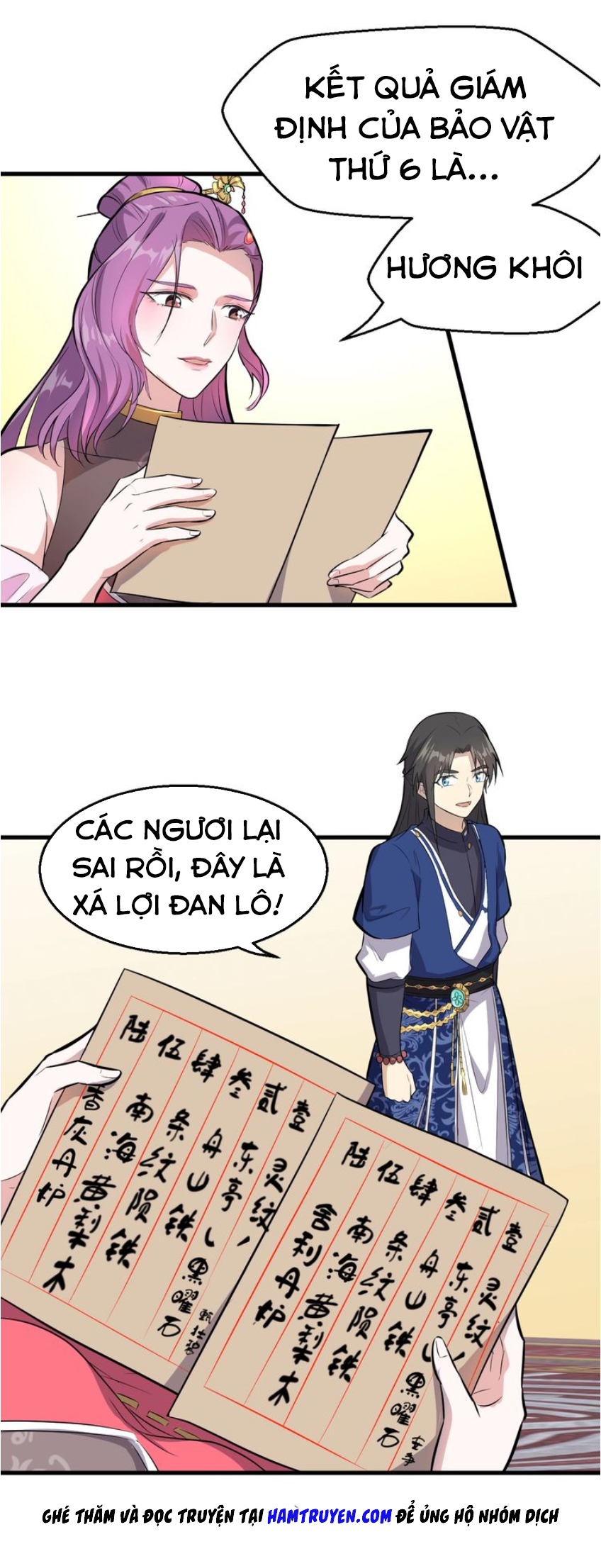 Đại Nghịch Chi Môn