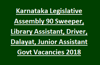 Karnataka Legislative Assembly Recruitment of 90 Sweeper, Library Assistant, Driver, Dalayat, Junior Assistant Govt Vacancies 2018
