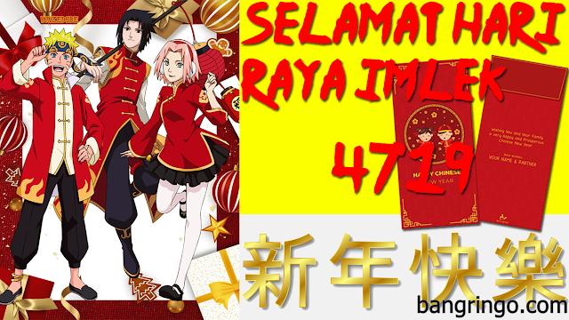 Selamat Hari Raya Imlek 4719 - Naruto Version